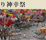 banner_05
