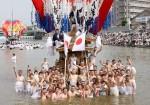 栄町2日目ホームページ